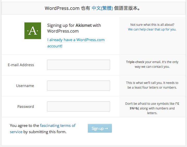 Signup with WordPress.com